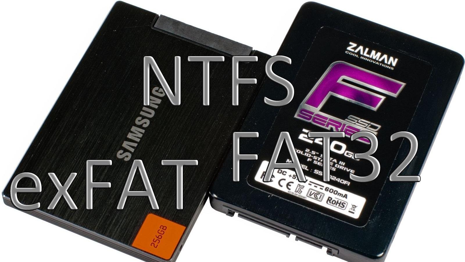 какая файловая система лучшеex FAT и NTFS