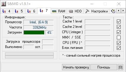 S m 1.9.1 выдал ошибку